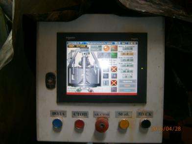 Пульт управления системой автоматизации сахарной центрифуги Fives Cail Zuka 1750